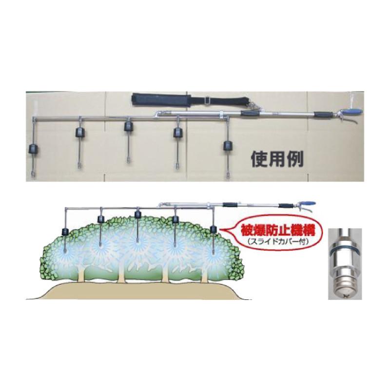 【永田製作所】茶園ノズル カイガラにグサッ5頭口G1/4