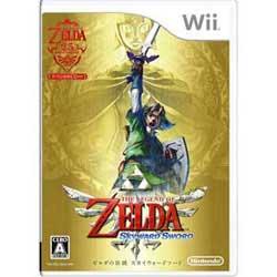 Wiiソフト ゼルダの伝説 スカイウォードソード 期間限定生産 スペシャルCD同梱