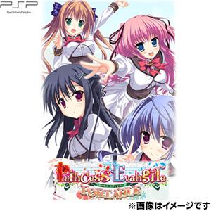 【新品】PSPソフトPrincess Evangile プリンセス エヴァンジール 通常版 ULJM-06036 (コナ