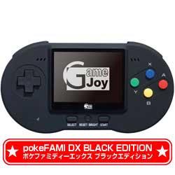 【+10月30日発送★新品】ファミコン互換機 pokeFAMI DX BLACK EDITION (ブラックエディション)
