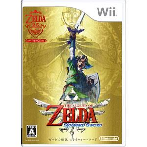 【新品】Wiiソフト ゼルダの伝説 スカイウォードソード
