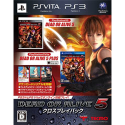 【新品】PS VITAソフト DEAD OR ALIVE 5 クロスプレイパック (PS3+VITA 限定版) KTGS-V0219 (k 生産終了商品