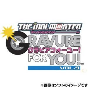 【新品】PS3ソフト アイドルマスター アニメ & G4U!パック VOL.9 BLJS-10146 (s メーカー生産終了商品