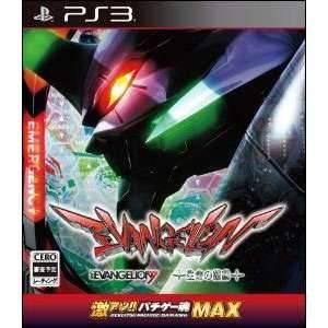 【新品】PS3ソフト 激アツ!! パチゲー魂MAX ヱヴァンゲリヲン