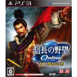 新品 発売日: 2013 7 10 年中無休 PS3ソフト 生産終了商品 k 信長の野望Online BLJM-61061 ?天下夢幻の章? セール 登場から人気沸騰 通常版