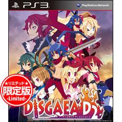 【新品】PS3ソフト ディスガイア D2 (限定版) BLJS-10205 (s メーカー生産終了商品