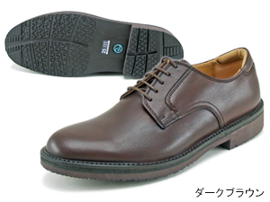 【101WAH】【Regal Walker】【送料無料】【日本製】【幅広】アッパー全て牛革☆ 軽量、耐滑性、耐久性 3Eプレーントウビジネスシューズ紳士靴