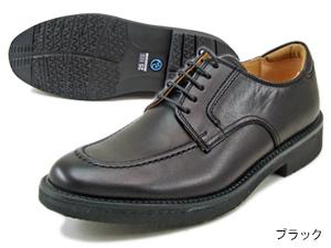 Regal Walker ビジネスシューズ 紳士靴 送料無料 休み 本革 102WAH アッパー全て牛革☆ 軽量 耐滑性 3EUチップビジネスシューズ紳士靴 幅広 耐久性 日本製 入手困難