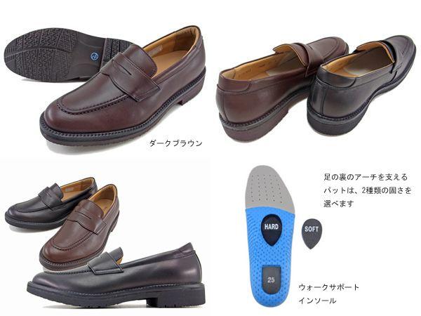 【146WAH】【Regal Walker】【送料無料】【日本製】【幅広】アッパー全て牛革☆ 軽量、耐滑性、耐久性 3Eローファービジネスシューズ紳士靴