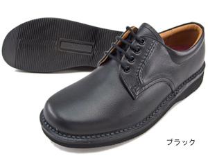 Regal Walker ブランド品 ビジネスシューズ 新作入荷!! 紳士靴 送料無料 アッパー全て本革型押し加工☆3Eプレーンビジネスシューズ紳士靴 本革 JJ23AG 日本製
