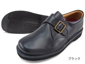 Regal Walker ビジネスシューズ 紳士靴 クリアランスsale 期間限定 送料無料 アッパー全て本革型押し加工☆3Eモンクビジネスシューズ紳士靴 値引き JJ25AG 日本製 本革