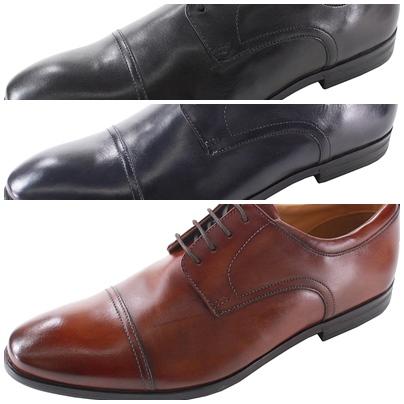 PABEL MALDINI 驚きの値段で ビジネスシューズ 買収 紳士靴 本革 PMD3419 送料無料 MALDINIエレガントな本革ドレスビジネスシューズ 一文字 牛革紳士靴