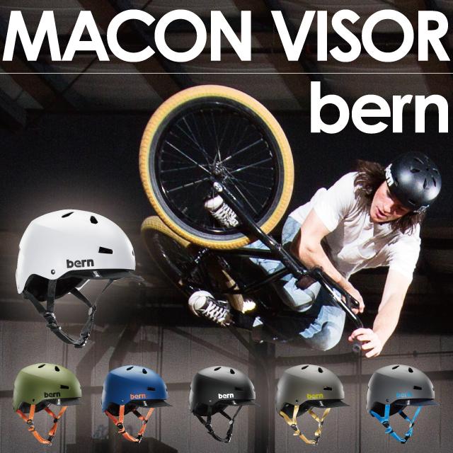 【予告】14日20時~ポイント10倍!【期間限定10,905円】【送料無料】bern/バーン【MACON VISOR】ヘルメット【自転車 ヘルメット/自転車用 ヘルメット/じてんしゃ/helmet ヘルメット かわいい】 【セール】