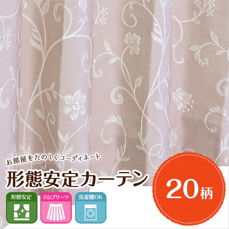 1級遮光カーテン cm×丈80〜135cm かわいい星柄 幅101〜150 遮光カーテン オーダーカーテン (2枚での販売) 【納期10日程度】