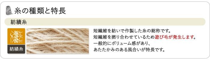 東リラグ デザインラグ カーペット ベージュ サークル 円 エレガント まる ミッドセンチュリー モダン おしゃれ じゅうたん 約150×150cm円形 TOR3809 半額以下