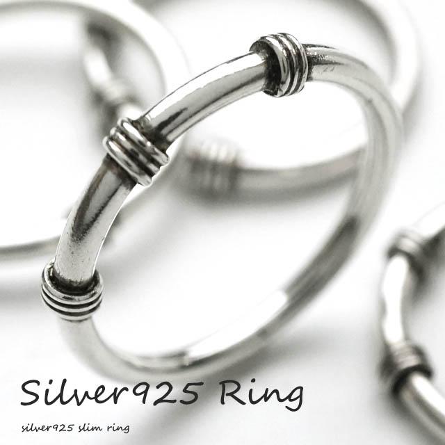 メール便送料無料 シルバー925 メンズ 秀逸 レディース リング シルバーアクセサリー 円柱型のリングにコイルが巻きついた指輪 豪華な silver925