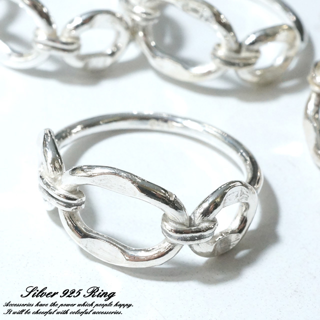 メール便送料無料! シルバー925 メンズ レディース リング チェーン 鎖 アズキチェーンデザインの指輪 シルバー925 silver925 シルバーアクセサリー