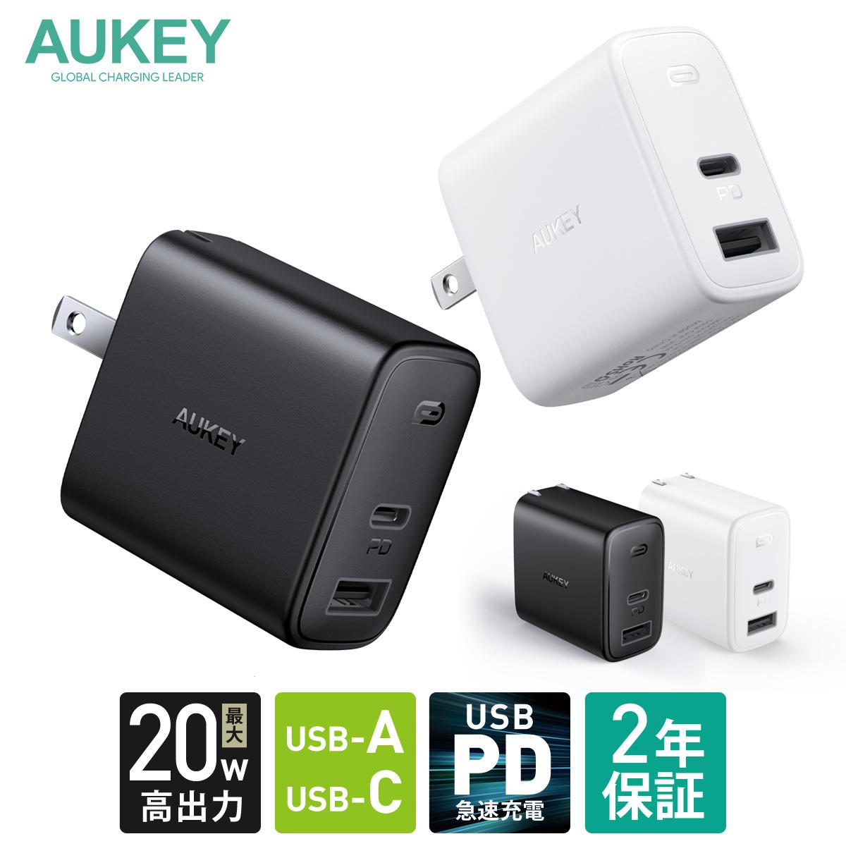 2台をすっきり急速充電 最大20Wのパワフル出力 スマホ iphone12 充電器 AUKEY オーキー Swift Duo 32W ブラック ホワイト Android 急速 type-a 数量限定アウトレット最安価格 type-c USB 2年保証 2ポート 高速 20W出力対応 PA-F3S ストア