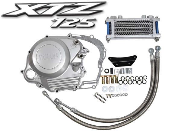 XTZ125 オイルクーラーキット オイルクーラー 取り付けステー ホース付