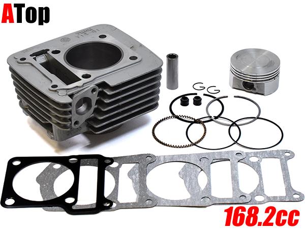ATop スーパー アルミボアアップキット YBR125 XTZ125 TTR125 63mm 168.2cc