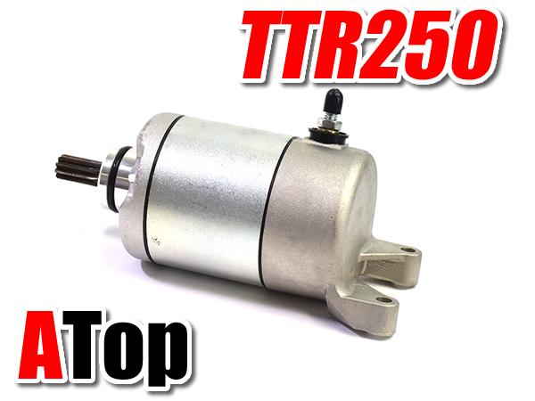 セルモーター TTR250 スターターモーター