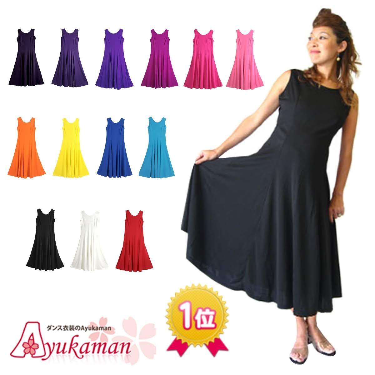 Cooperative New A Line Cap Sleeve Black Long Formal Evening Dress Sequined V Neck Party Banquet Choir Dresses Weddings & Events