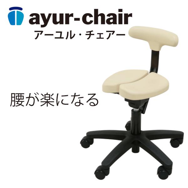 アーユルチェアー キャスタータイプ (オクトパス) ベージュ 対象身長150cm~ 【腰痛予防改善 学習椅子 集中力向上 姿勢矯正 オフィスチェア】 【メーカー直営 送料無料 骨盤を立てて坐骨で座るイス】