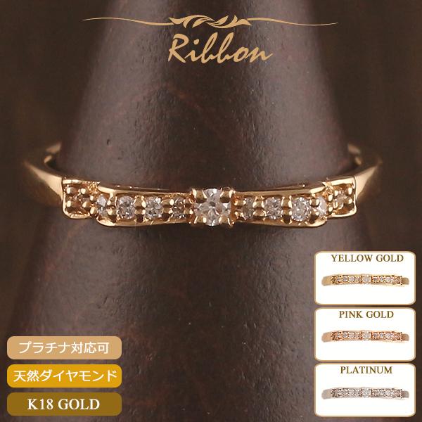 18金 リング レディース 指輪 K18 リボン ダイヤモンド ラインストーン 華奢 シンプル イエローゴールド ピンクゴールド プラチナ ピンキーリング ジュエリー アクセサリー 女性用 誕生日 プレゼント 細身 金属アレルギー対応
