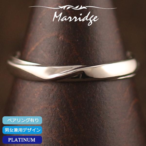 プラチナ 指輪 レディース シンプル メンズ ユニセックス ピンキーリング 指輪 ダイヤモンド 華奢 シンプル 小指 ピンキー 男女兼用 アクセサリー 1号 2号 3号 4号 5号 6号 7号 8号 9号 10号 11号 12号 13号 14号 15号 16号 17号