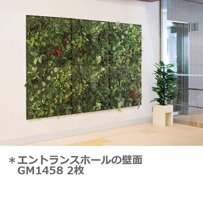 店舗&公共施設に【造花グリーンパネル☆60cm角X2枚】