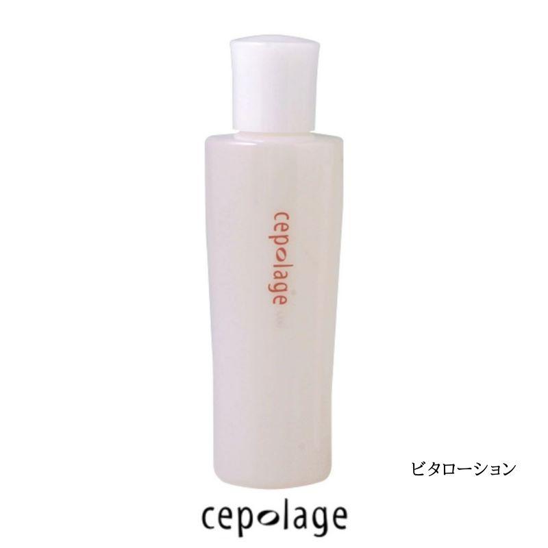 各種ビタミン フルーツエキスを配合し 保湿効果の高い化粧水です Cepolage セポラージュ ビタローション 柔らかい 透明感 180g 保湿 化粧水ビタミン 数量限定アウトレット最安価格 くすみ 期間限定お試し価格