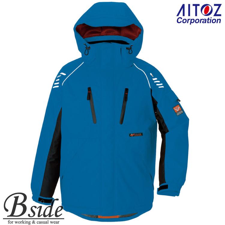 アイトス【AITOZ 6063】★防寒ジャケット ブルゾンより暖かく、コートより動きやすい。