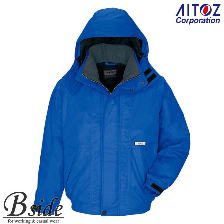 アイトス【AITOZ 6161】★防寒ブルゾン 光電子繊維混中綿使用の本格防寒着。
