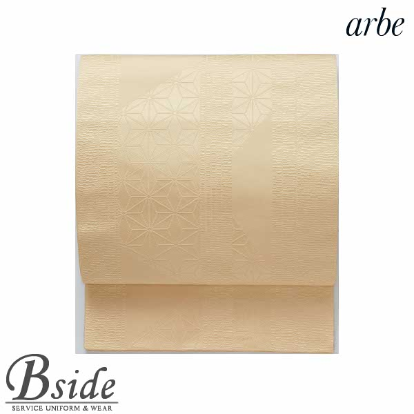 アルベ【arbe】ワンタッチ帯【CHITOSE チトセ】K-8036A
