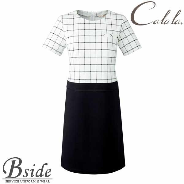 【Calala】ワンピース【CHITOSE チトセ】CL0221女性美を追求したシンプルで高級感あふれるデザイン(ビューティウエア エステ クリニック)