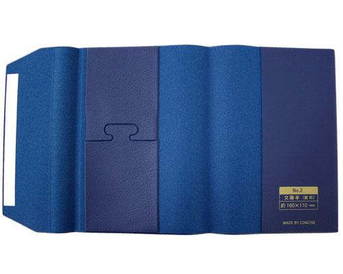 皮革調ブックカバーNo.2 文庫本(大)  合皮 フェイクレザー デザイン文具 事務用品 製図 法人 領収書 ギフト プレゼント ラッピング