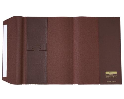 皮革調ブックカバーNo.9 A5判  合皮 フェイクレザー デザイン文具 事務用品 製図 法人 領収書 ギフト プレゼント ラッピング