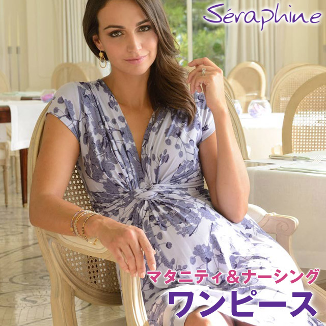 classic style select for best detailed look Seraphine ( Seraphine ) also maternity wear ♪ useful for breastfeeding  ノットフロントプリントワン piece shortsleeve (short sleeve) (Lavender) UK size: 8.10  (Japan ...