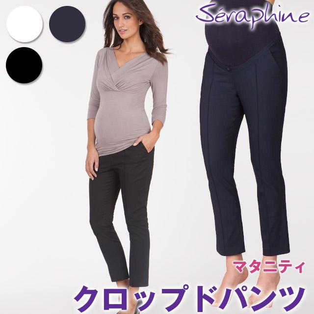 Seraphine セラフィン 産前産後も着れる♪ 【Cressida】オーバーバンプクロップドパンツ