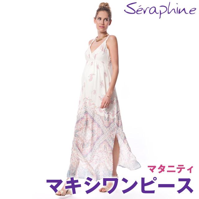 Seraphine セラフィン Elisha パステルプリントマタニティマキシワンピース サイズ:8(日本サイズ7~9号)