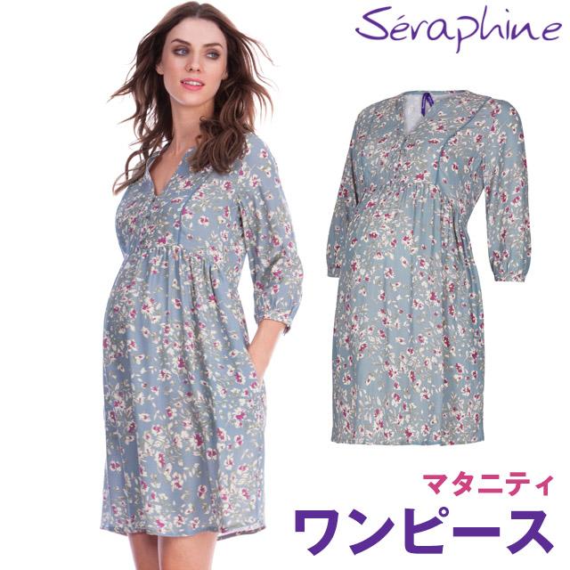 Seraphine セラフィン Indiaウーブン マタニティワンピーススカイブルーフローラル