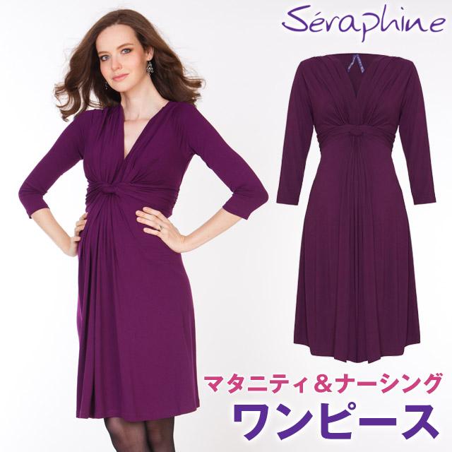 Seraphine セラフィン Jolene 3/4 ノットフロントワンピース 七分袖-オーキッド