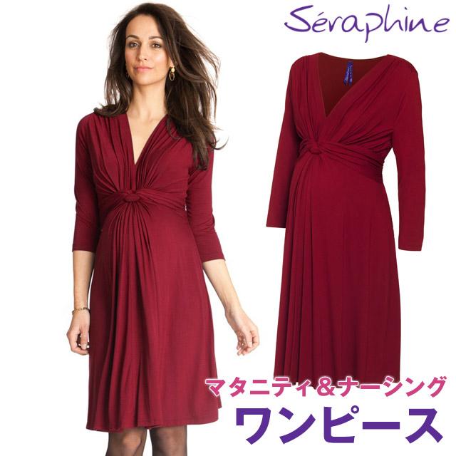 Seraphine セラフィン Jolene 3/4 ノットフロントワンピース 七分袖-レッド