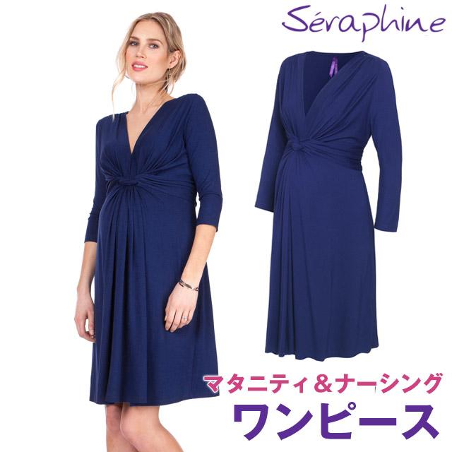 Seraphine セラフィン Jolene 3/4 ノットフロントワンピース 七分袖-ダークブルー