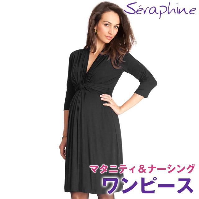 Seraphine セラフィン Jolene LS ノットフロントワンピース 長袖-ブラック UKサイズ:6(日本サイズ7号)