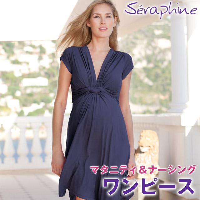 Seraphine セラフィン Jolene SS ノットフロントワンピース 半袖-ネイビー