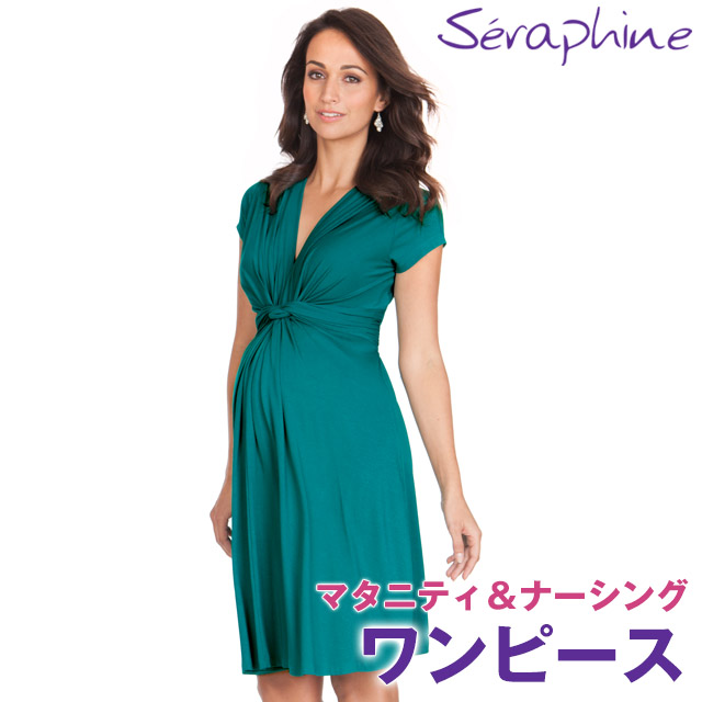 Seraphine セラフィン Jolene SS ノットフロントワンピース 半袖-ピーコック