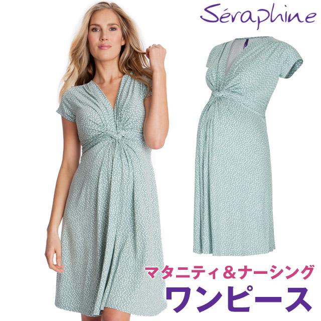 Seraphine セラフィン Jolene SS ノットフロントワンピース 半袖-セージドット