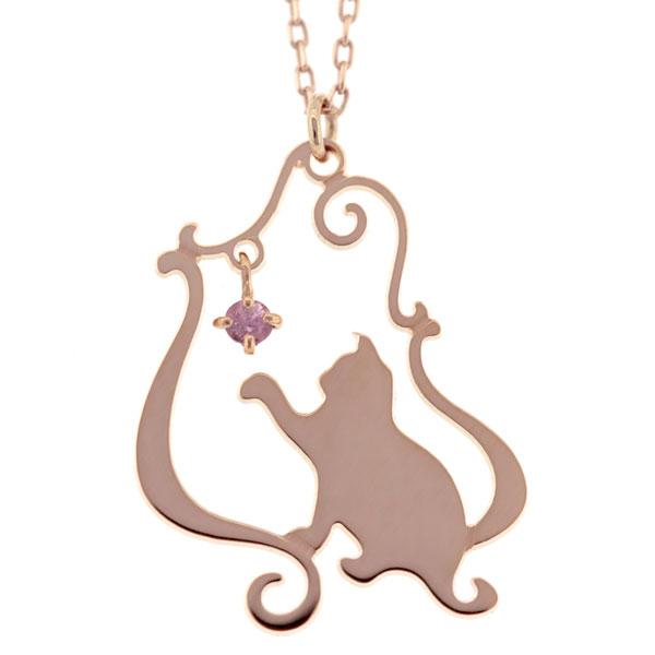 ネックレス レディース 猫 K10 ピンクゴールド 60-6655(K10)