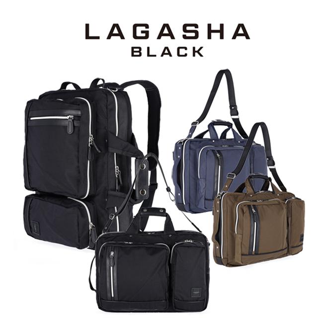 【2020 新作】LAGASHA BLACK ラガシャ ブラック グッドウッド ビジネスブリーフ3WAYバッグ 22L
